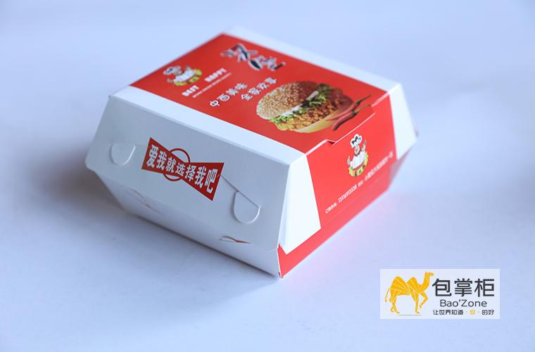汉堡包装盒