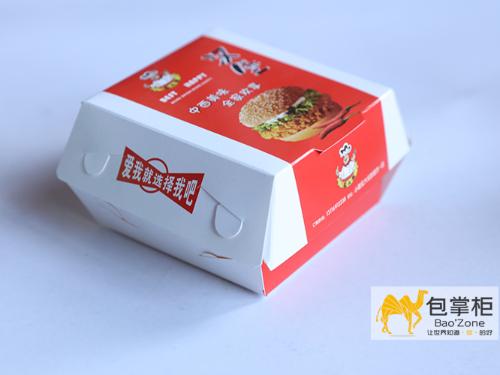 享受爱的味道,体验新的生活!客必胜汉堡包装盒定做