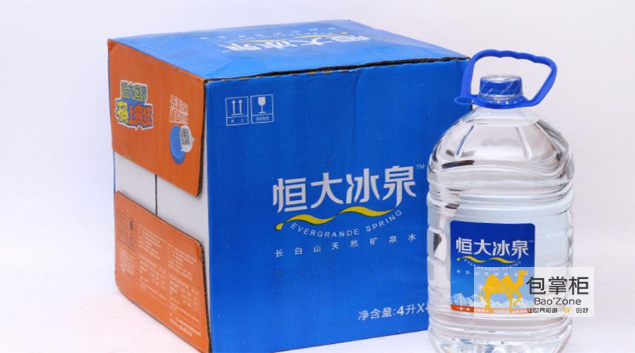 纯净水包装设计