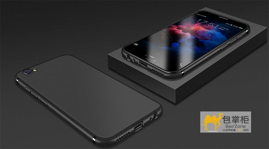 手机包装设计