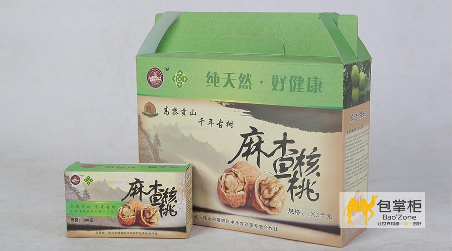 彩箱包装盒设计