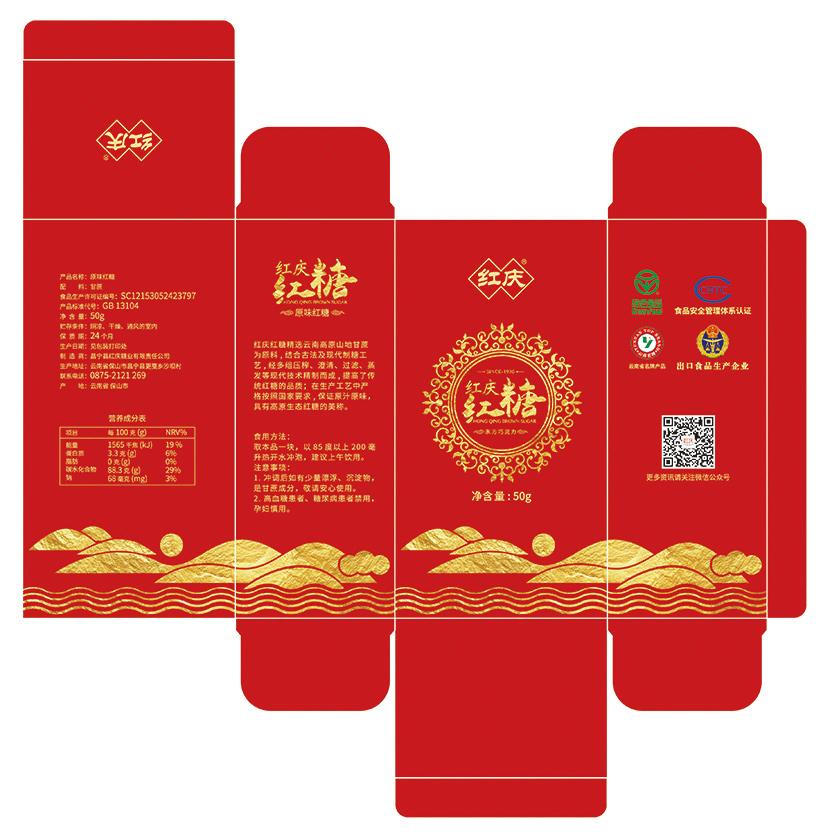 云南包掌柜为红庆红糖提供包装定制