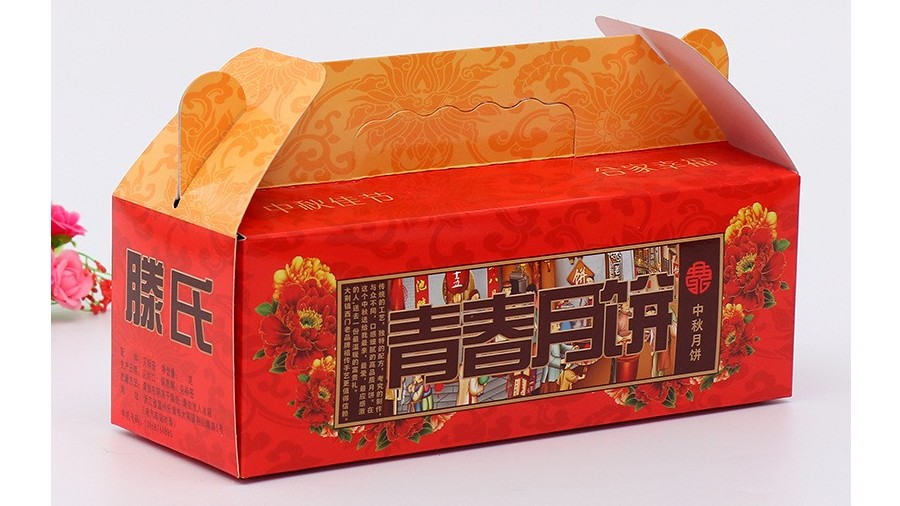 青春月饼【月饼礼盒】-定制-厂家-规格-图片
