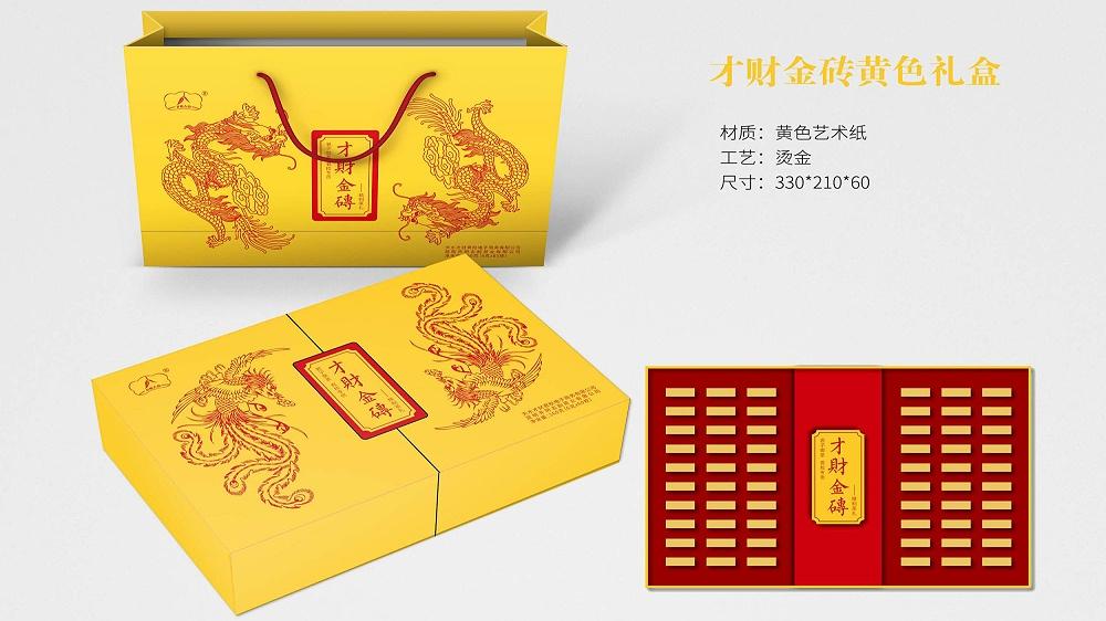 茶饼包装设计2