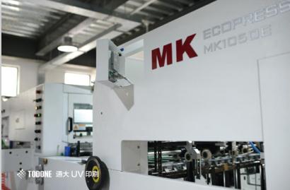 昆明包掌柜包装厂设备-全自动高速模切机!