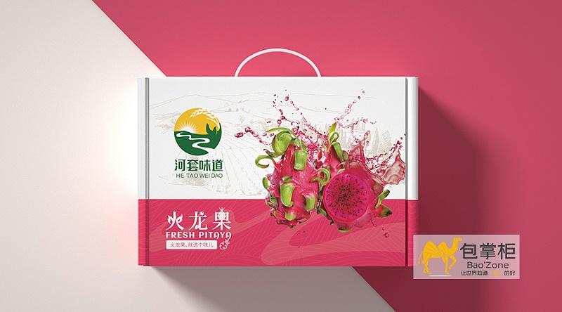 火龙果包装设计