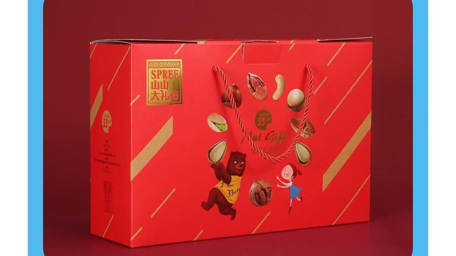 食品【卡盒包装】-定制-厂家-规格-图片