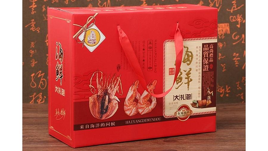 食品包装【食品包装】-定制-厂家-规格-图片