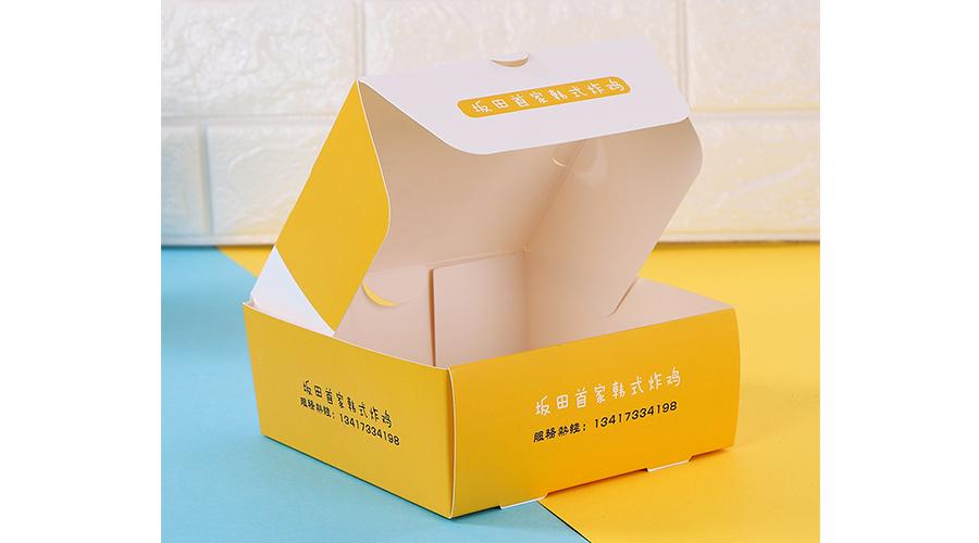 外卖【食品卡盒】-定制-厂家-规格-图片