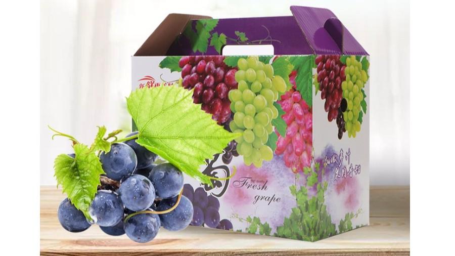 葡萄【水果彩箱】-定制-厂家-规格-图片