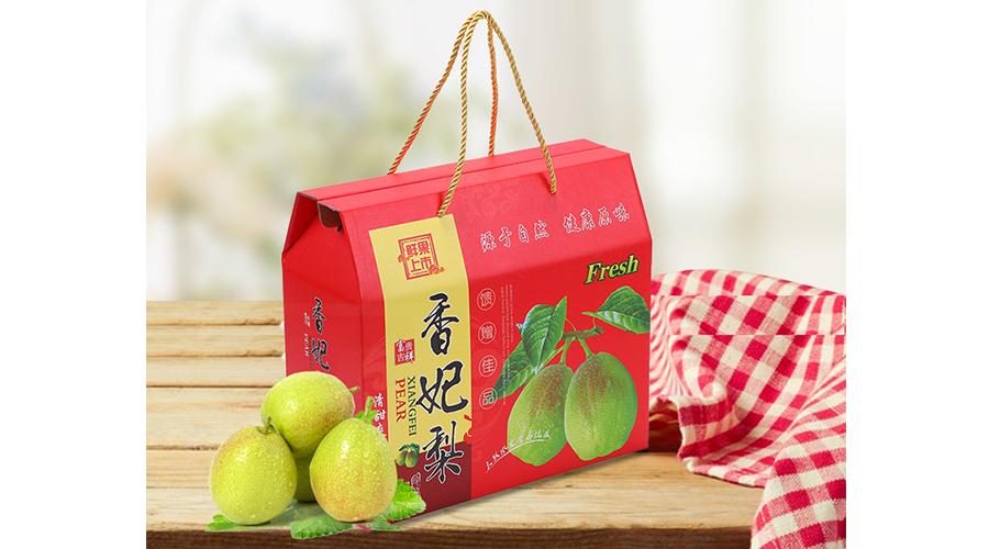 香妃梨【水果彩箱】-定制-厂家-规格-图片