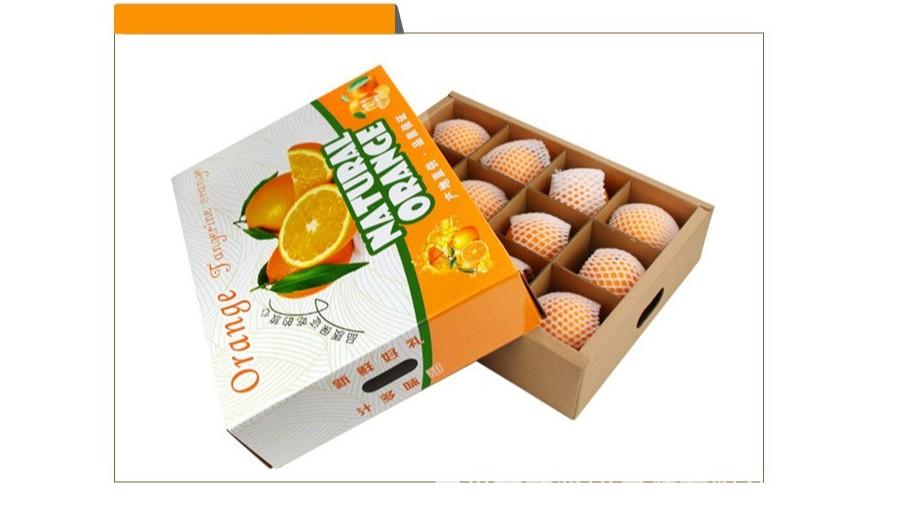 芒果【水果彩箱】-定制-厂家-规格-图片