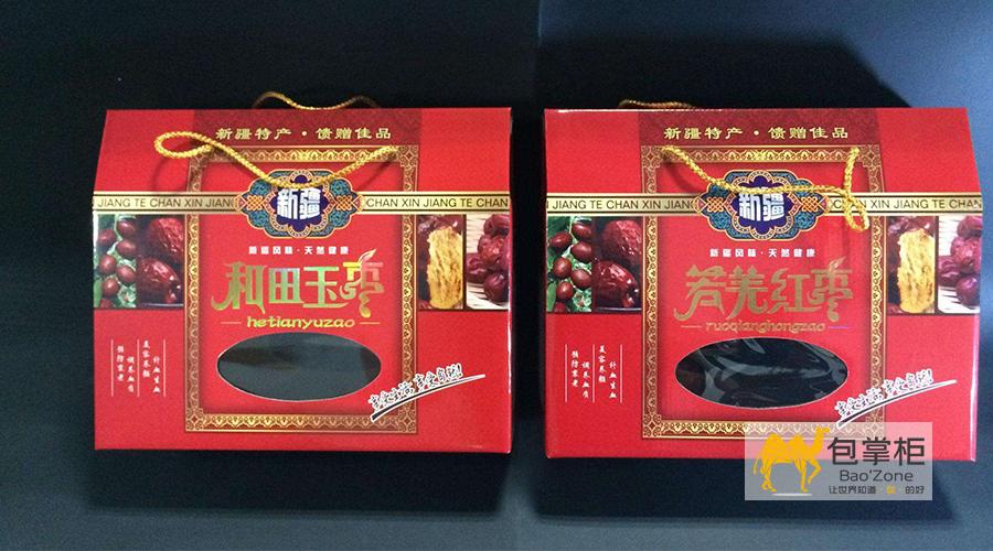 红枣包装设计