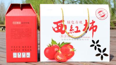 在昆明,农副产品包装设计选哪家好呢?