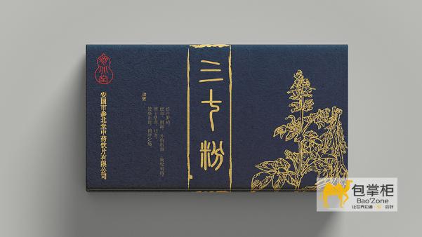 云南土特产包装盒设计的主要策略有哪些?