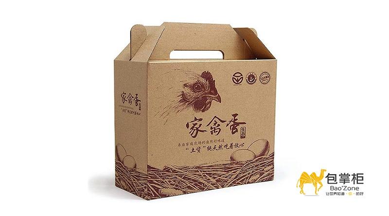 云南土特产包装盒设计