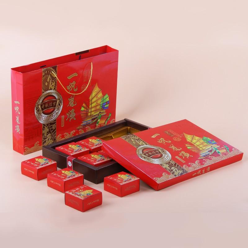 月饼礼盒包装制作流程