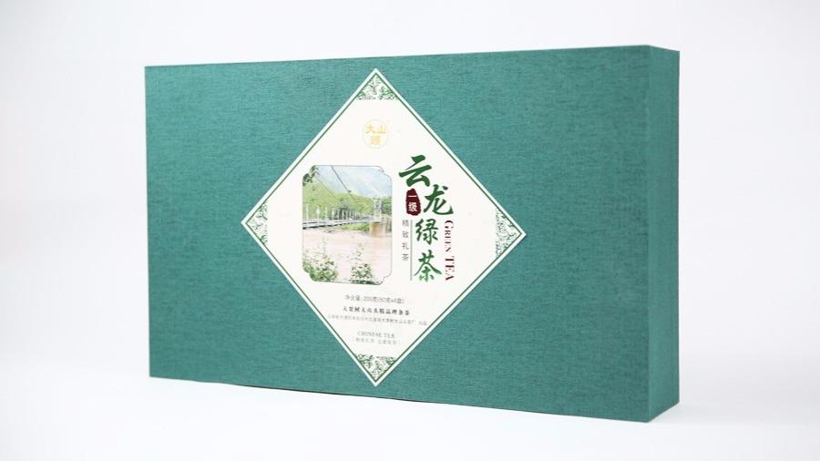 茶叶包装盒 云龙绿茶