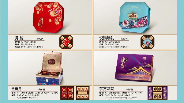 昆明包装厂-月饼礼盒批发-包装盒订做