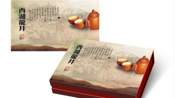 中国风包装礼盒特性介绍