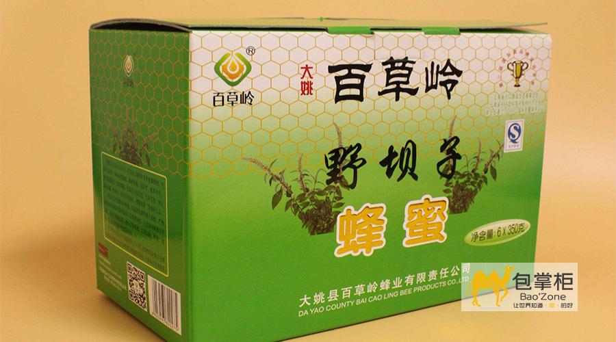 食品彩箱包装设计