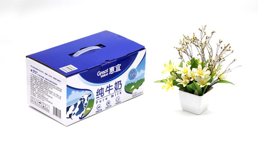 牛奶瓦楞包装盒