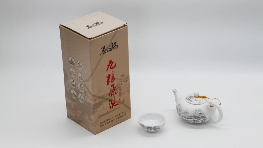 九粮原浆酒包装盒
