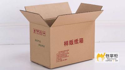 瓦楞纸箱包装设计这些常识要知晓