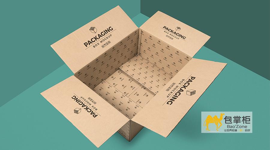 瓦楞纸箱包装设计