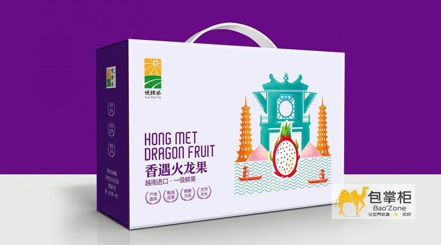 水果包装设计